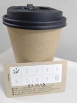 「サントリーのコーヒーキッチンカー | chopin_maz_no.5 - 楽天ブログ」の画像(1枚目)