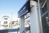 「野島 考子屋塩タラコ&辛子明太子 株式会社アクセルクリエィション」の画像(9枚目)