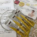 「 ハイ・ゲンキC(顆粒タイプ)1.2g×4包 」ハイ・ゲンキCの原料は、植物(アセロラ・レモン)由来の天然ビタミンC。化学合成されたビタミンCはいっさい使用していません。体にやさしく、安…のInstagram画像