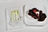 潰瘍性大腸炎の食事にかね吉 だし濃いこくの画像(7枚目)