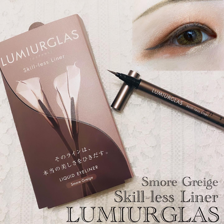 口コミ投稿:_LUMIURGLAS Skill less LinerSmore Greigeルミアグラス スキルレスライナー スモア…