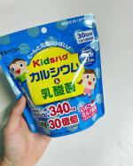 *お菓子感覚サプリ🎶.@itohkampo.official さんの、【キッズハグ カルシウム&乳酸菌】✨..我が家の4歳の弟くん、牛乳苦手で全然飲まないので、カルシウム不足が…のInstagram画像