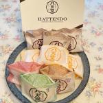 @hattendo_official さんのクリームパン🍞1番好きな味は生クリーム🥺❤️🔥ふわふわで一気に2個は食べれちゃう₍ᐢ. ̫ .ᐢ₎♡冷凍保存で自宅に届くよ|'ᴗ')…のInstagram画像
