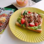 ・前日のタコライスをアレンジ🏝余った材料を使って『タコストースト』を作りました👩🍳❤️食パンにレタス・お肉・トマト・チーズをのせて、軽くトーストして完成🍞🍞【正田…のInstagram画像