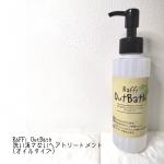RaFFi Out Bath洗い流さないヘアトリートメント(オイルタイプ)贅沢な天然成分を使用してわ髪のプロ・美容師が開発したオイルタイプのヘアトリートメントです。…のInstagram画像