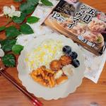 #五目シュウマイ香りと旨み #白身魚タルタルソース #牛カルビマヨネーズ #朝食#朝ごはん#朝ご飯#家庭料理#食卓#朝飯#ワンプレート#おうちごはん #くっきんぐらむ #手料理 #よるごはん #料理好…のInstagram画像