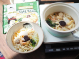 寒い日もお外であったまる♪お水がいらない 鍋焼うどん/haru2422さんの投稿