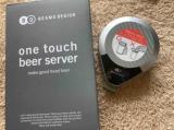口コミ記事「ビール缶に直接つけるビールサーバーでおうち飲み!-なにわOLの生活事情」の画像