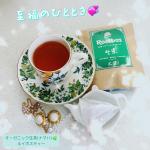 『オーガニック生茶(ナマハ)ルイボスティー』by TIGER【お勧めポイント!】⭐️ 最高級グレードの茶葉を100%使用(👆これは贅沢ですね...🥰)⭐️ 緑茶のよう🍵な味わい(👈…のInstagram画像