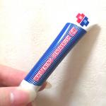 『薬用ホワイトニング デンタブラッシュEX   - xiva シーヴァ -』歯ブラシの後にこれでブラッシングするだけ♡虫歯や歯周病、歯ぐきケアもできる歯の美白美容液です( ´∀`)…のInstagram画像