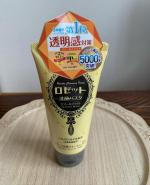 ロゼット、さんの【ロゼット洗顔パスタ ガスール】120g  660円(税込)をお試しさせて頂いてます✨.1929年に発売した日本初のクリーム状洗顔料のロングセラー洗顔ブランドで…のInstagram画像