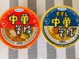 中華そばと煮干し中華そばの食べ比べの画像(1枚目)