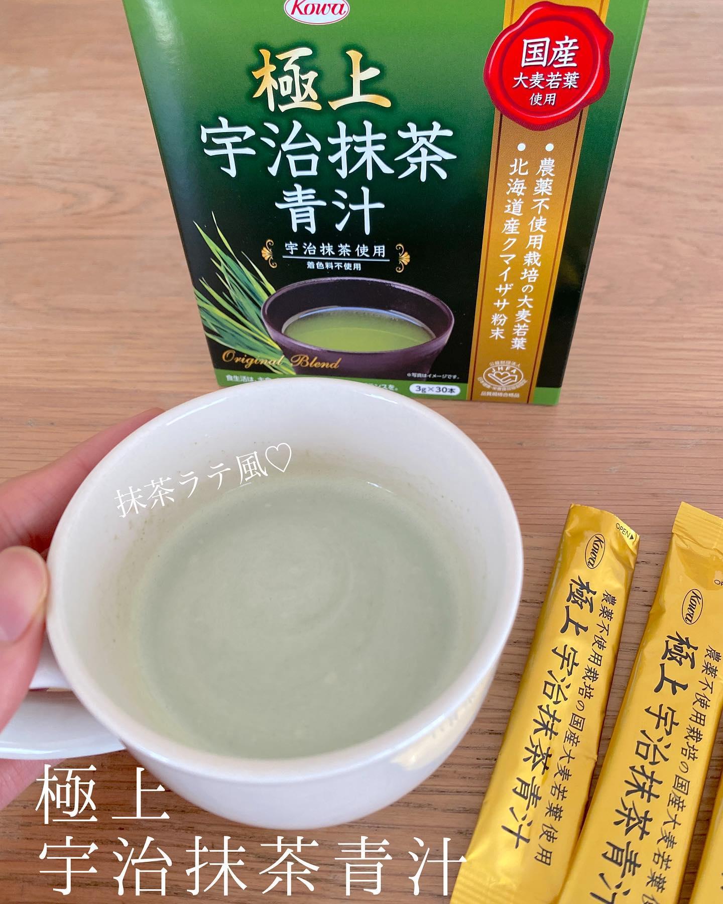 口コミ投稿:.【極上宇治抹茶青汁】      \最良品質の宇治抹茶使用☺︎/\美味しさと飲み…