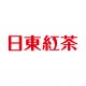日東紅茶ファンサイト