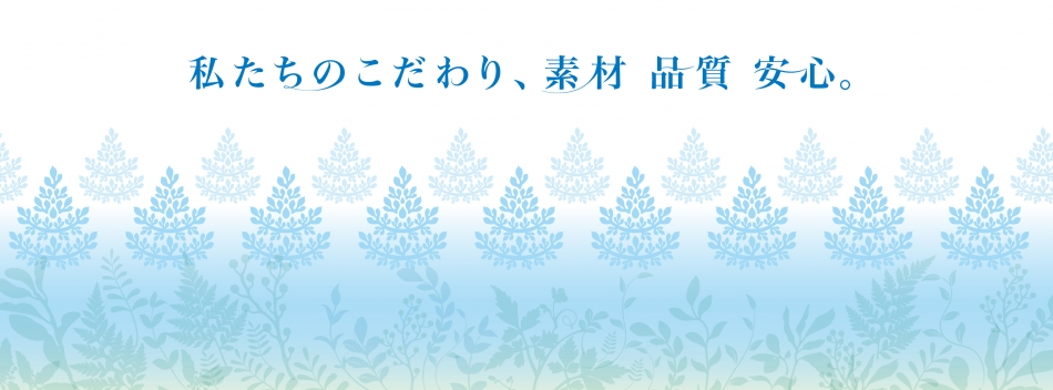 株式会社Jコンテンツ のファンサイト「美人Labo(ルプルプ・フィトリフト)」