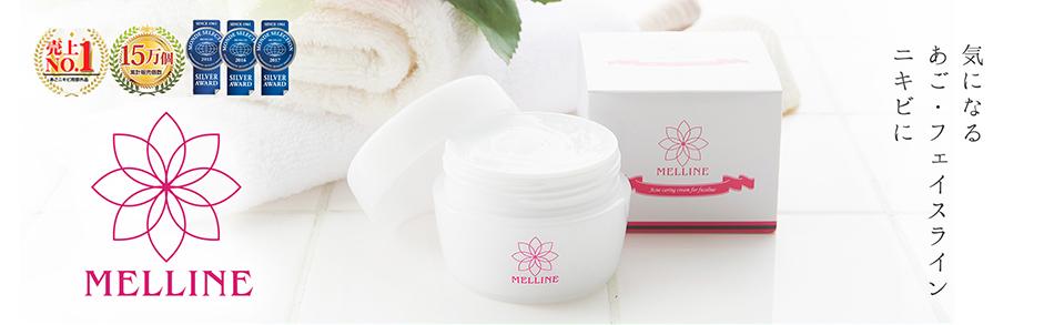 株式会社リアルネットのファンサイト「女性の美容・健康に関するお悩みに、リアルビューティーケア」