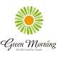 グリーンモーニング公式ファンサイト|オーガニックコスメ・ココナッツオイル