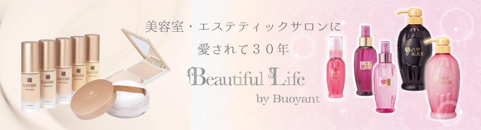株式会社ビアントのファンサイト「【美容室、エスティックサロンに愛されて30年】ビアントファンサイト」