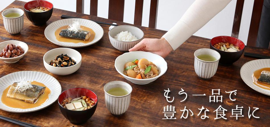 株式会社ヤマザキのファンサイト「惣菜メーカー株式会社ヤマザキの公式通販ショップ カネ吉のファンサイト」