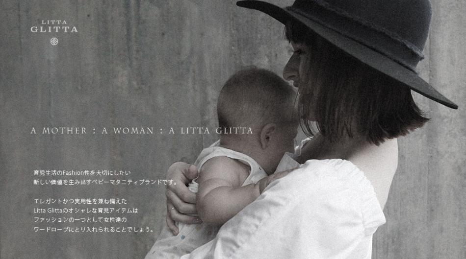 ブリンキー合同会社のファンサイト「Litta Glittaファンサイト」
