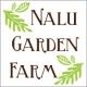 NALU GARDEN FARM 公式ファンサイト