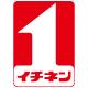 株式会社イチネンケミカルズ/モニター・サンプル企画