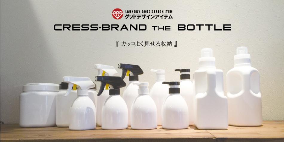 株式会社クレスのファンサイト「【CRESS-BRAND】」