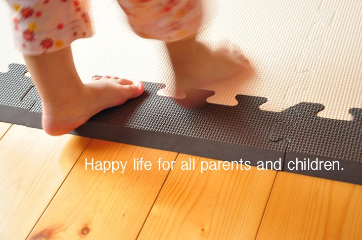 リトルプリンセスのファンサイト「ベビー・子供用品の企画輸入販売リトルプリンセスのファンサイト」