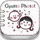 ママ向けフォトアルバムサービス GyuttoPhoto!