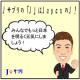 Jサプリ・ファンサイトショップ