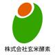 玄米酵素ハイ・ゲンキ公式ファンサイト