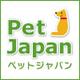 飼っている人も飼いたい人も【PET JAPAN】