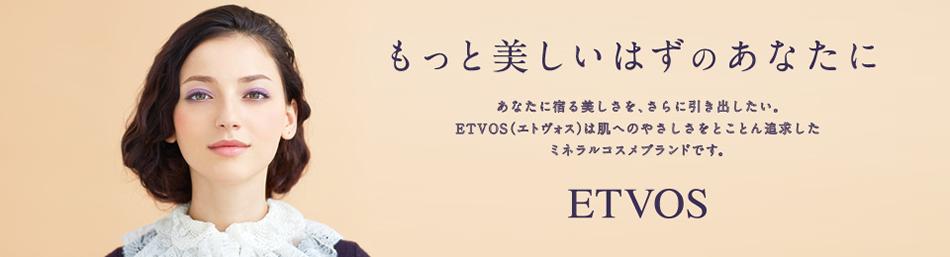 株式会社エトヴォスのヘッダー画像