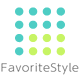 「FavoriteStyle(フェイバリットスタイル)」ファンサイト
