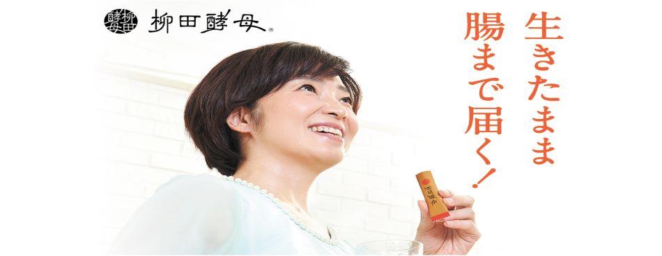 株式会社マカンのファンサイト「マカンの柳田酵母 ファンサイト」