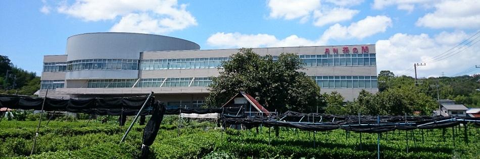 株式会社宇治田原製茶場のヘッダー画像