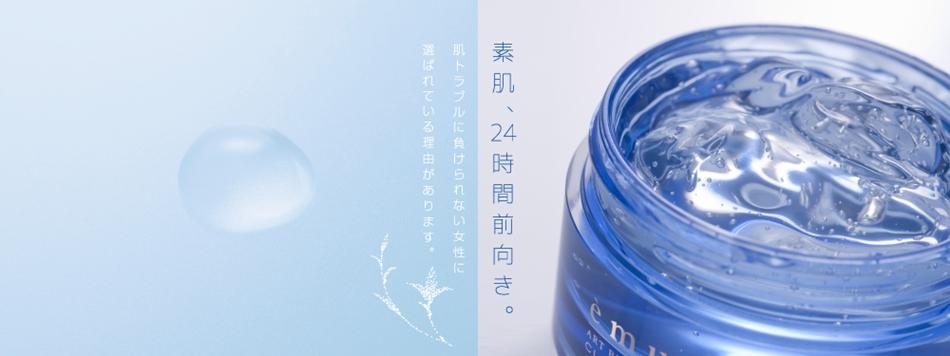 日本ヘルスメイト株式会社のファンサイト「emuartファンサイト」