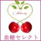 【顔出しモニター20名様募集!】グリーンスムージーAMINO(6日分)
