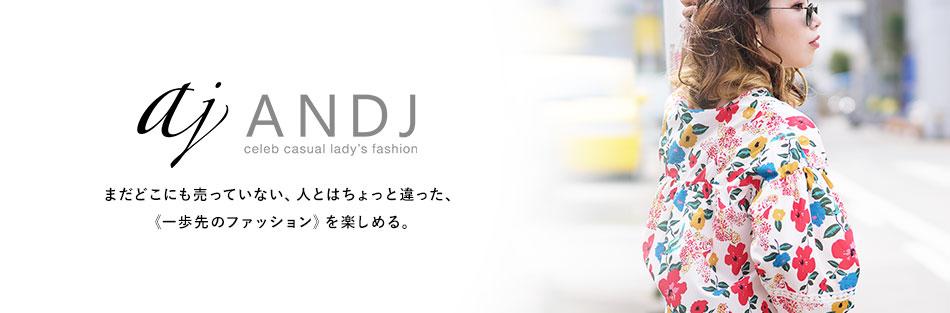 ANDJのファンサイト「ANDJ(アンドジェイ)」