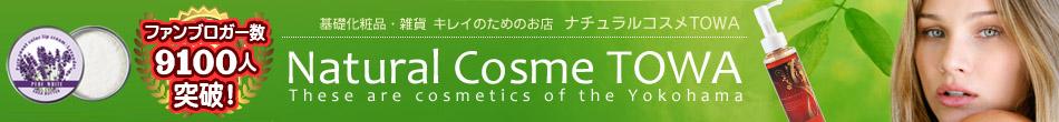 東和化学株式会社のヘッダー画像