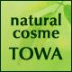 自然派化粧品・美容サプリメント・補正育乳下着の通販 ナチュラルコスメTOWA