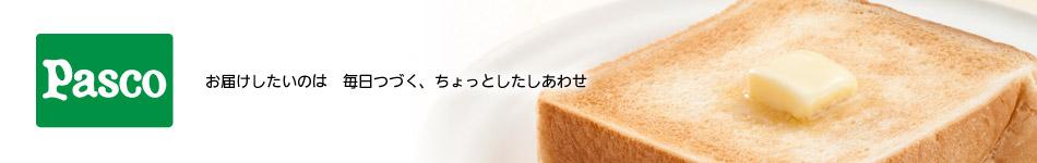 敷島製パン株式会社のヘッダー画像
