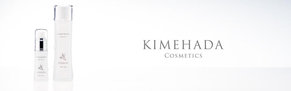 株式会社NEXT Stageのファンサイト「KIMEHADA化粧品」