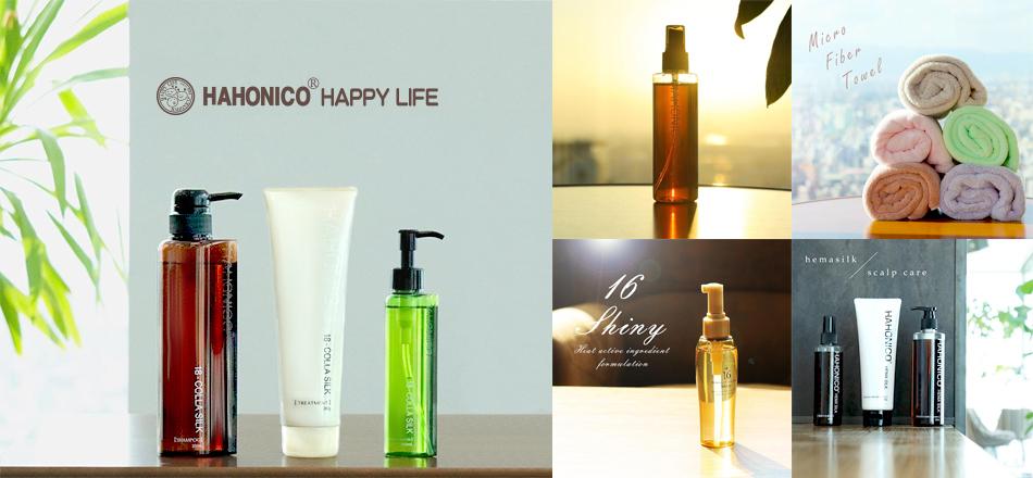 株式会社ハホニコのファンサイト「HAHONICO HAPPY LIFEファンサイト」
