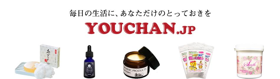 株式会社エー・ジー・ジェイのファンサイト「ゆうちゃん.jp  」