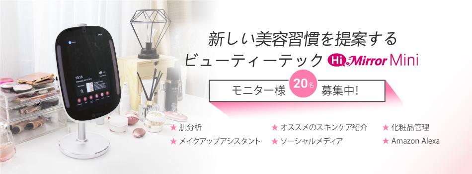 XYZプリンティングジャパン株式会社のヘッダー画像