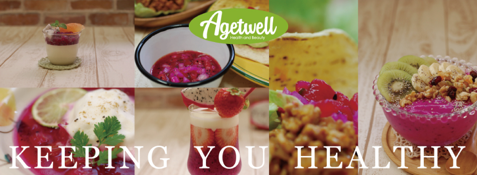 株式会社 A getwell & co.のファンサイト「ピタヤ(ドラゴンフルーツ)ならAgetwell(アゲル) - 公式ファンサイト」