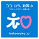 和歌山ノーキョー食品工業/モニター・サンプル企画