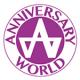 ANNIVERSARYWORLD ファンサイト/モニター・サンプル企画