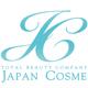 美と健康をプロデュース。ジャパンコスメ ファンサイト